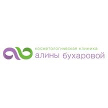 Косметологическая клиника Алины Бухаровой