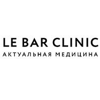 Клиника актуальной медицины LE BAR CLINIC в Краснодаре